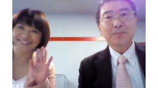 【3月31日】日経平均株価 19,206.99 -204.41【櫻井英明のEIMEI.TV】