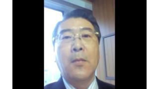 【04月16日】日経平均株価 19,885.77 +16.01【櫻井英明のEIMEI.TV】