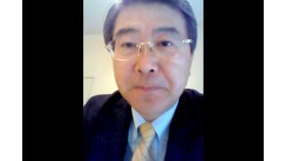 【04月20日】日経平均株価 19,634.49 -18.39【櫻井英明のEIMEI.TV】