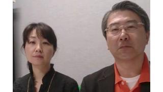 【04月23日】日経平均株価 20,187.65 +53.75【櫻井英明のEIMEI.TV】