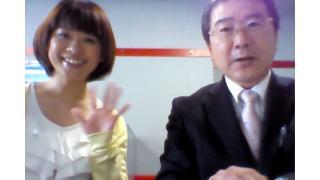 【04月28日】日経平均株価 20,058.95 +75.63【櫻井英明のEIMEI.TV】