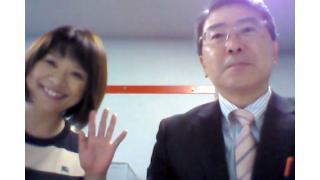 【05月19日】日経平均株価 20,026.38 +136.11【櫻井英明のEIMEI.TV】