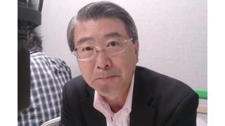 【05月21日】日経平均株価 20,202.87 +6.31【櫻井英明のEIMEI.TV】