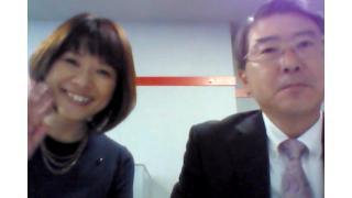【05月26日】日経平均株価 20,437.48 +23.71【櫻井英明のEIMEI.TV】