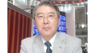 【06月17日】日経平均株価 20,219.27 -38.67【櫻井英明のEIMEI.TV】