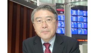 【06月24日】日経平均株価 20,868.03 +58.61【櫻井英明のEIMEI.TV】