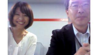 【06月30日】日経平均株価 20,235.73 +125.78【櫻井英明のEIMEI.TV】