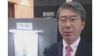 【07月17日】日経平均株価 20,650.92 +50.80【櫻井英明のEIMEI.TV】