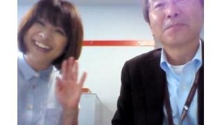 【07月21日】日経平均株価 20,841.97 +191.05【櫻井英明のEIMEI.TV】