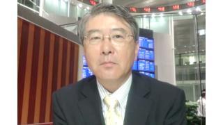 【07月22日】日経平均株価 20,593.67 -248.30【櫻井英明のEIMEI.TV】