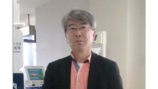 【07月24日】日経平均株価 20,544.53 -139.42【櫻井英明のEIMEI.TV】