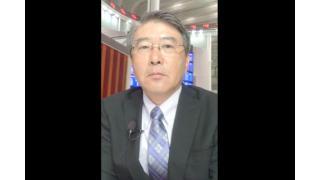 【08月05日】日経平均株価 20,614.06 +93.70【櫻井英明のEIMEI.TV】