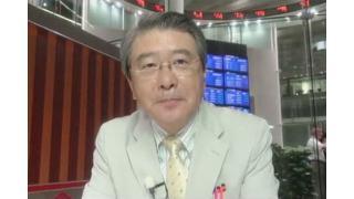【08月19日】日経平均株価 20.222.63 -331.84【櫻井英明のEIMEI.TV】