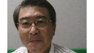 【08月20日】日経平均株価 20.033.52 -189.11【櫻井英明のEIMEI.TV】