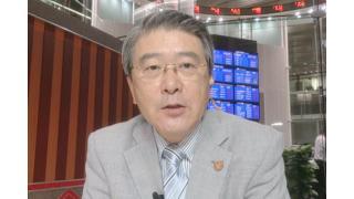 【09月16日】日経平均株価 18.171.60 +145.12【櫻井英明のEIMEI.TV】