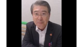 【09月24日】日経平均株価 17,571.83 -498.38【櫻井英明のEIMEI.TV】