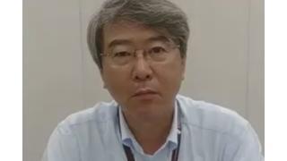 【09月28日】日経平均株価 17.645.11 -235.40【櫻井英明のEIMEI.TV】