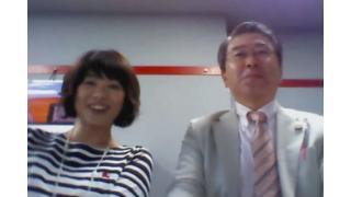 【09月29日】日経平均株価 16.930.84 -714.27【櫻井英明のEIMEI.TV】
