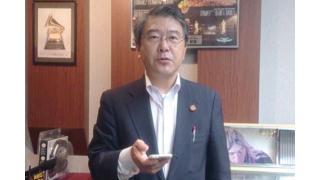 【10月2日】日経平均株価 17,725.13 +2.71【櫻井英明のEIMEI.TV】