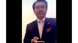 【10月5日】日経平均株価 18,005.49 +280.36【櫻井英明のEIMEI.TV】