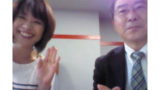【10月27日】日経平均株価 18,777.04 -170.08【櫻井英明のEIMEI.TV】