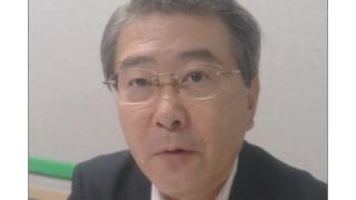 【10月29日】日経平均株価 18,935.71 +32.69【櫻井英明のEIMEI.TV】