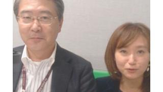【11月19日】日経平均株価 19,859.81 +210.63【櫻井英明のEIMEI.TV】