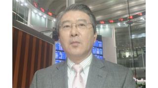 【11月25日】日経平均株価 19,847.58 -77.31【櫻井英明のEIMEI.TV】