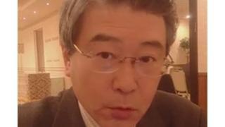 【11月26日】日経平均株価 19,944.41 +96.83【櫻井英明のEIMEI.TV】