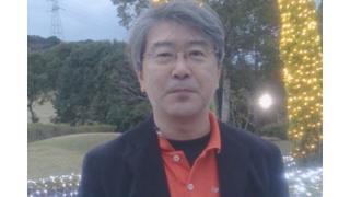 【11月27日】日経平均株価 19,883.94 -60.47【櫻井英明のEIMEI.TV】
