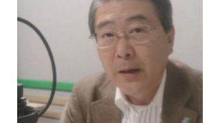 【02月18日】日経平均株価 16,196.80 +360.44【櫻井英明のEIMEI.TV】
