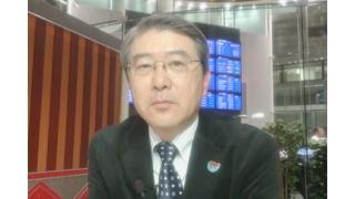 【02月24日】日経平均株価 15,915.79 -136.26【櫻井英明のEIMEI.TV】