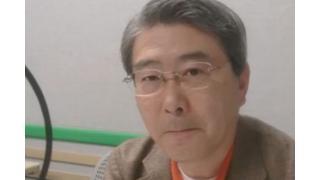 【02月25日】日経平均株価 16,140.34 +224.55【櫻井英明のEIMEI.TV】
