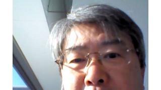 【02月26日】日経平均株価 16,188円41銭 +48.07 【櫻井英明のEIMEI.TV】