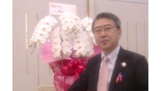 【03月18日】日経平均株価 16,724.81 -211.57【櫻井英明のEIMEI.TV】