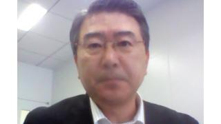 【03月28日】日経平均株価 17,134円37銭 +131.62【櫻井英明のEIMEI.TV】