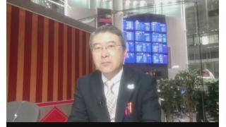 【03月30日】日経平均株価 16,878.96 -224.57【櫻井英明のEIMEI.TV】