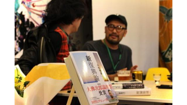 【編集長:東浩紀】ゲンロンβ32【『新復興論』大佛次郎論壇賞受賞!】