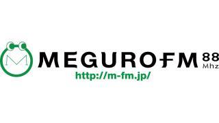 【サンプル記事】megurofm blog