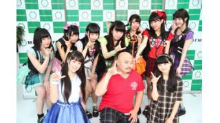 アイドルステーション ゲスト:青山☆聖ハチャメチャハイスクール、杉本よしみ(d-girls) アシスタント:FUMIKA(PartyRocketsGT)