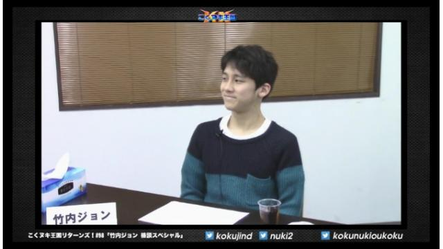 『竹内ジョン』×こくヌキ王国 竹内ジョン格談スペシャル 放送後記