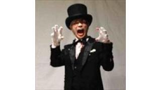 【やまちゃんねる通信vol.008】『HALLOWEEN PARTY 2013』最終日 楽屋生放送!