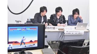 <Vol.003>『ファミ通ゲーマーズDX』#1・裏レポート2