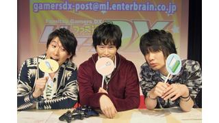 <Vol.011>『ファミ通ゲーマーズDX』#3・裏レポート2