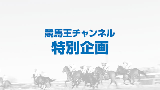 【2018/10/13】 選択肢は4つ!!  秋華賞の馬券アプローチ