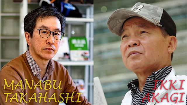 【2020/9/26】 関西のカリスマ・赤木一騎『神戸新聞杯 前日見解』