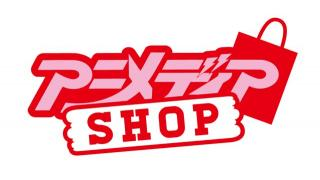 【お知らせ】甘城ブリリアントパーク 千斗いすず立体マウスパッド発売決定!