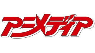 【編集部ブログ】アニメディア8月号 表紙は『ハイキュー!!』の元気な先輩後輩ですっ!