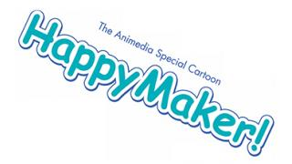 【マンガ】HappyMaker!(1)