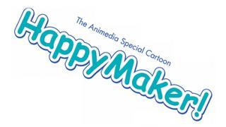 【マンガ】HappyMaker!(4)